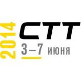 Vibropart  на выставке CTT'2014